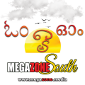 Megazone South Logo Without Playstore